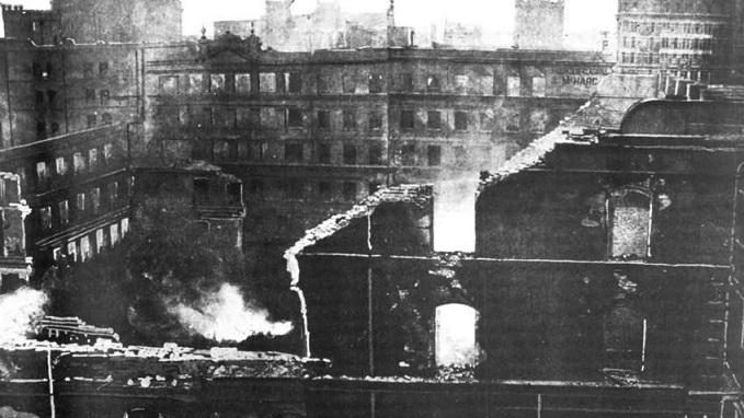 Elizabeth Street Great Fire 1897