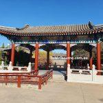 Golden Dragon Museum 8